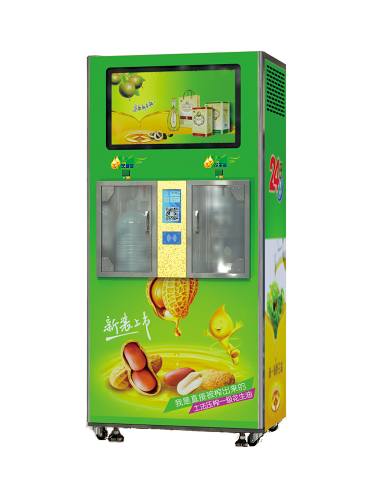 Olive Oil Vending Machine