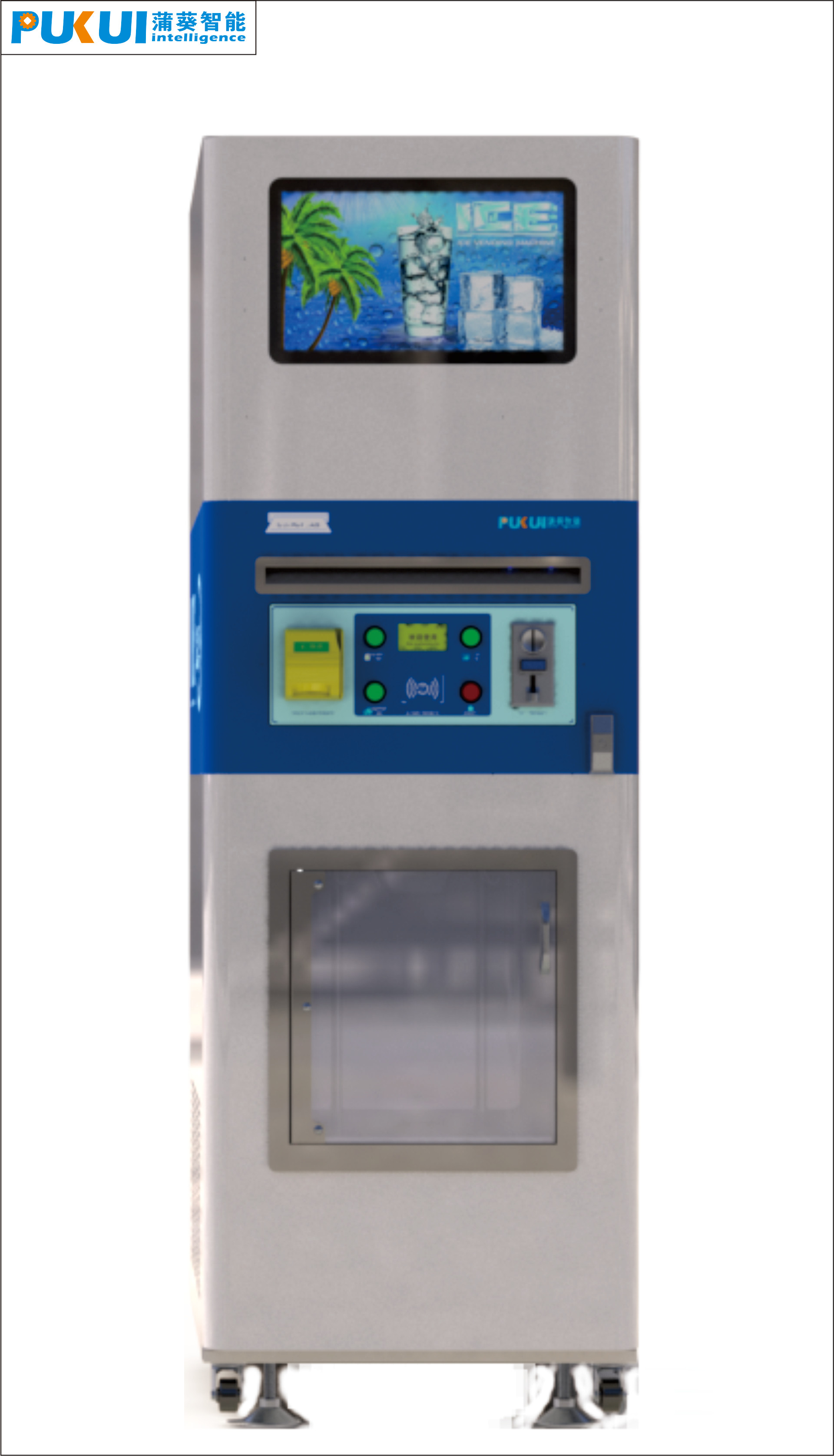 New Design Ice Vending Machine