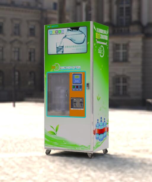 New Design Water Vending Machine